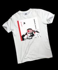 Koszulka Narodziny świata